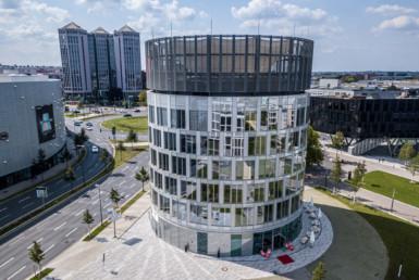 Tengelmann Energie zieht nach Essen und mietet 1.022 m² Bürofläche | RUHR REAL GmbH | Foto: Marcel Ellenberg